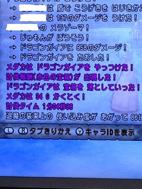 16531838_2113250812_202large.jpg