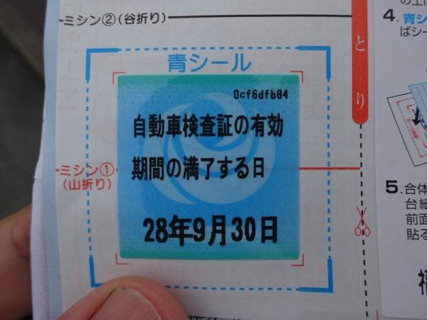 140919-11.jpg