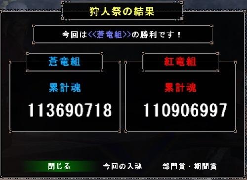 1404908737729.jpg