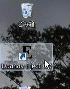 daa-812