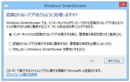 screen811-1a
