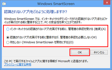 screen811-2a