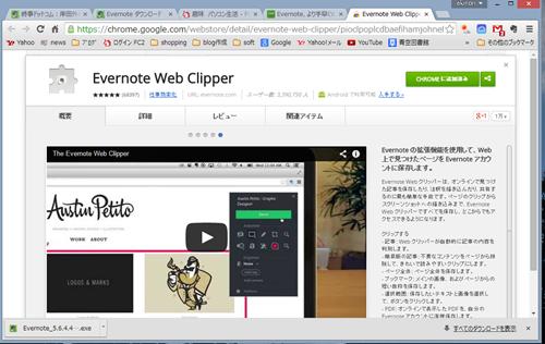 web-c10