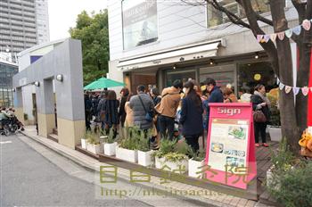 カピバラさんカフェ 限定 代官山 2014