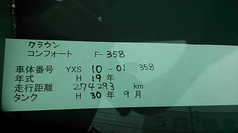 1-NEC_0236.jpg
