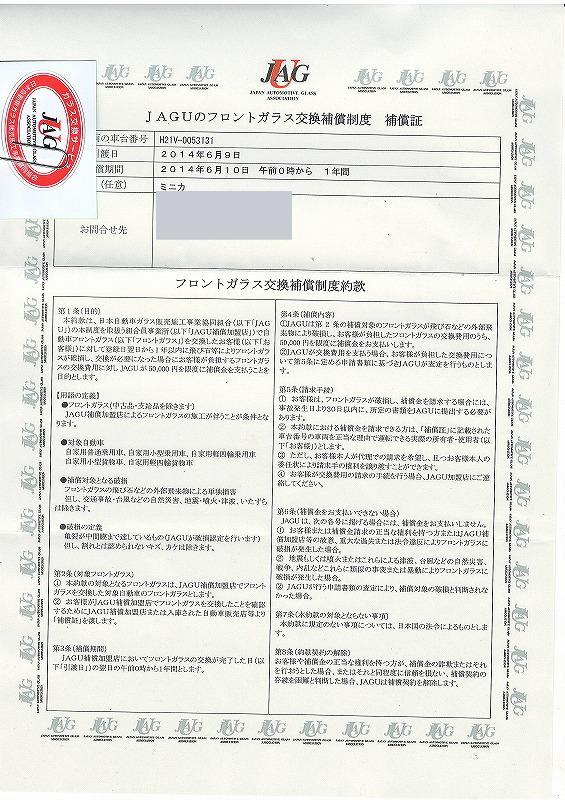 1-Scan20001.jpg