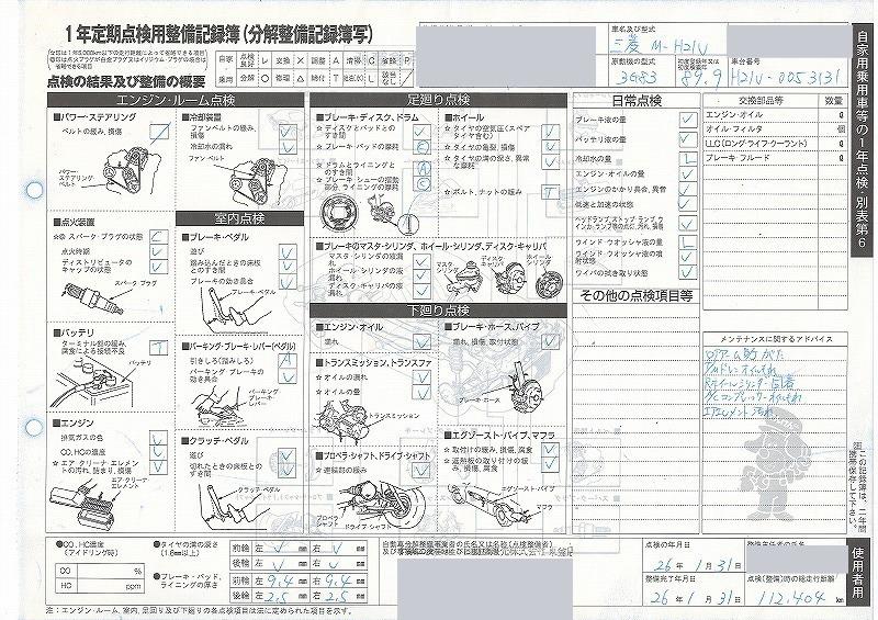 1-Scan20002.jpg