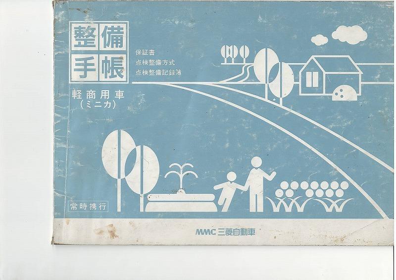 1-Scan20009.jpg