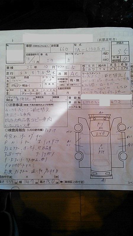 sk-NEC_0441.jpg