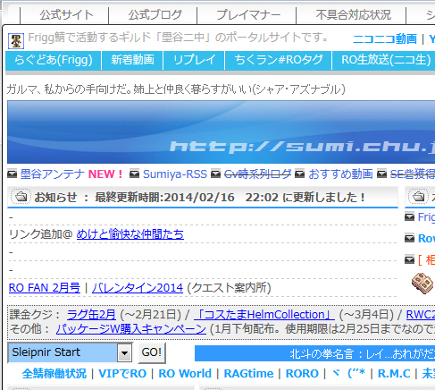 2_20140217014111ca3.jpg