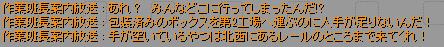 SS_0382.jpg