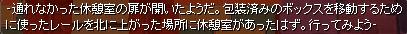 SS_0389.jpg