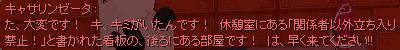 SS_0392.jpg