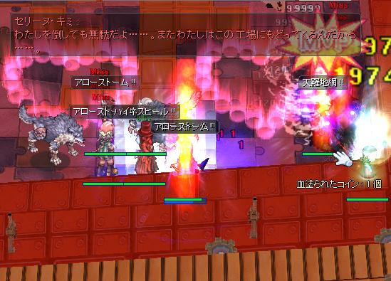 SS_0396.jpg