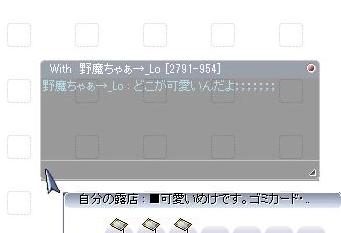 SS_0409.jpg
