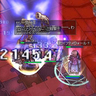 SS_0413.jpg