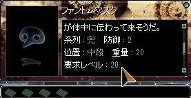 SS_0518.jpg