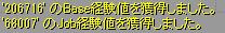 SS_0557.jpg