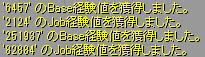 SS_0558.jpg
