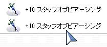 SS_0564.jpg