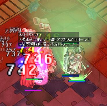 SS_0603.jpg