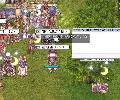 SS_0607.jpg