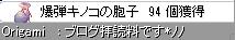 SS_0612.jpg