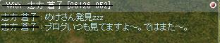 SS_0629.jpg