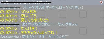 SS_0630.jpg