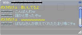 ss_037.jpg