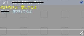 ss_038.jpg