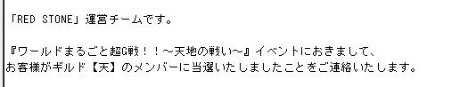 Baidu IME_2014-5-11_16-17-16