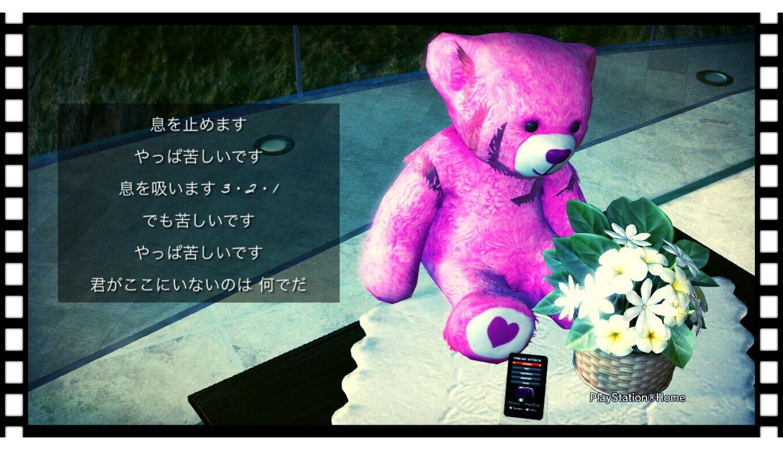 20140511030249faa.jpg