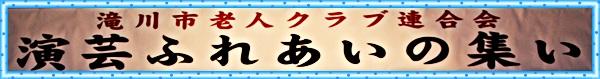 IMG_2138 - コピー
