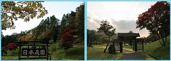 CIMG0138-tile.jpg