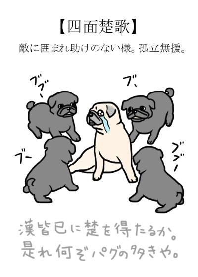 japan03.png