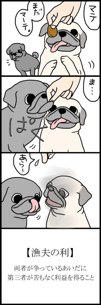 japan04.png
