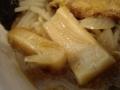 環七背脂系 麺屋ブッチャー ワイルドブッチャー麺(メンマ)