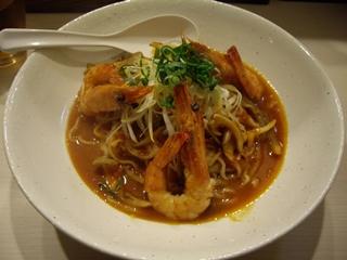 光 MITU エビリチリ温麺