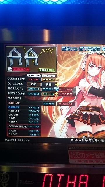 BDSC_00065.jpg