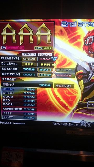 BDSC_00147.jpg