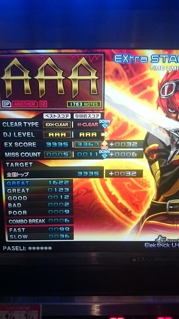 BDSC_00153.jpg