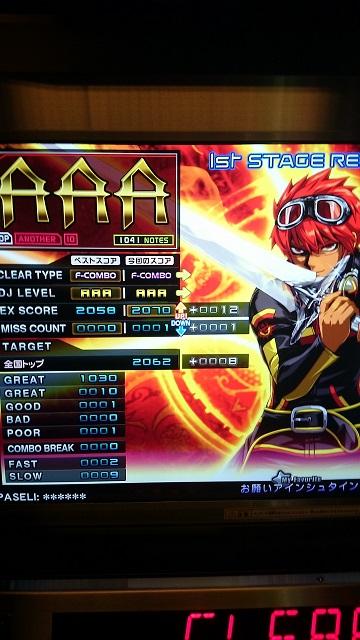 BDSC_00155.jpg