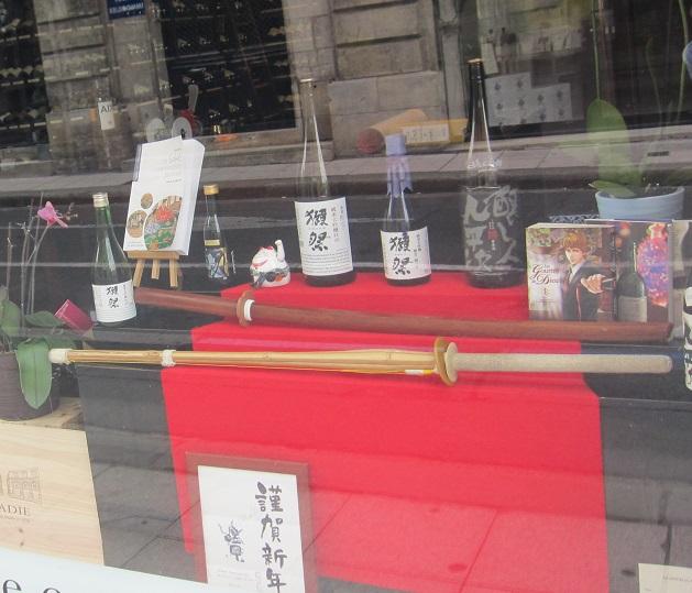日本酒も売っていた。