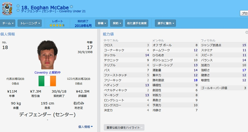 Mccabe16.jpg