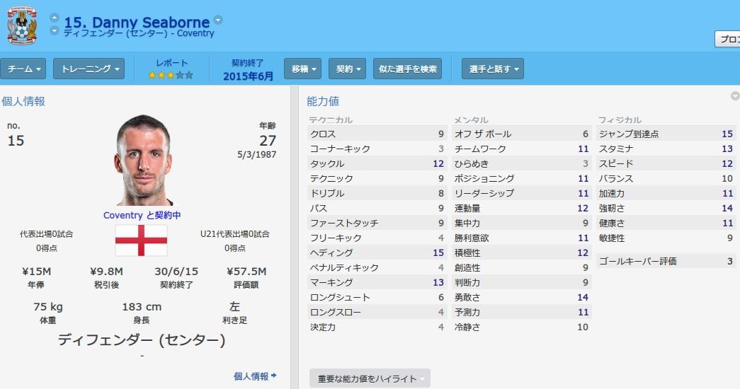 Seaborne14.jpg