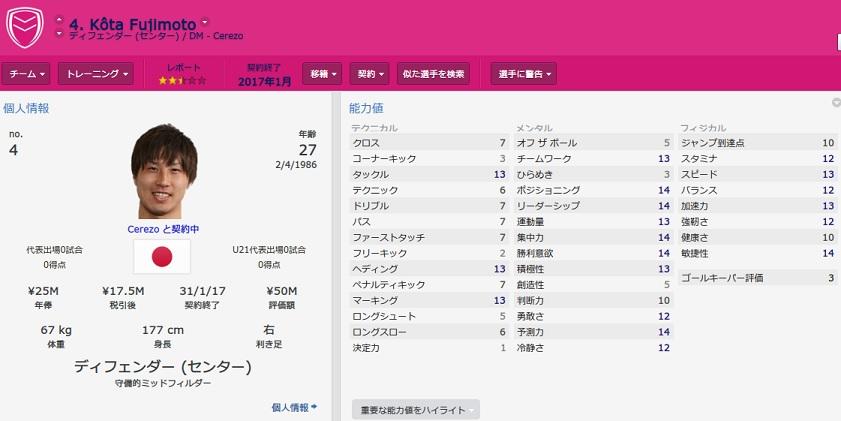 fujikota2014.jpg