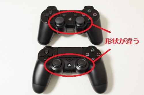 PS4_controller_20140228072009af2.jpg