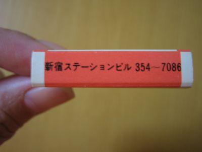 IMG_1568.jpg