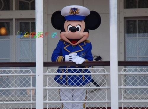船長さん☆